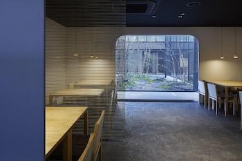 MITSUI GARDEN HOTEL KYOTO SHINMACHI BETTEI Restaurant