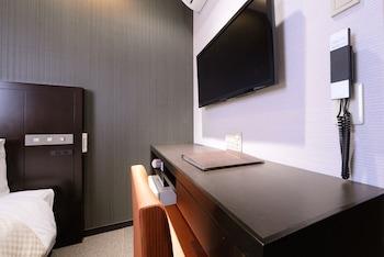 VESSEL INN HIROSHIMA EKIMAE Room