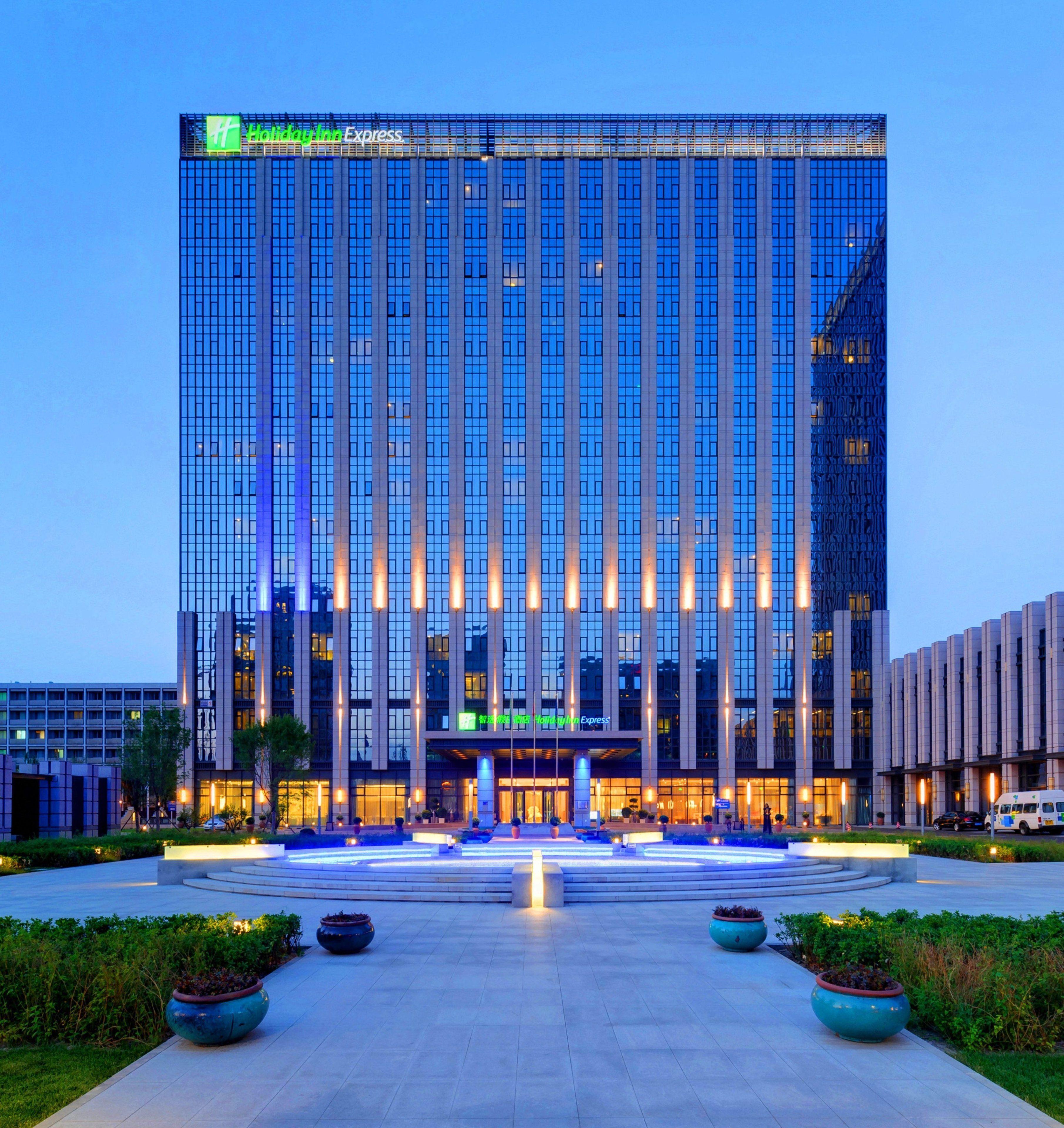 Holiday Inn Express Beijing Yizhuang
