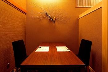 Yunohana Resort Suisen - In-Room Dining  - #0