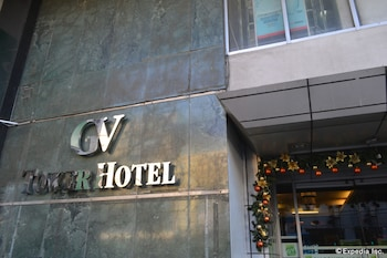 GV Tower Hotel Cebu Hotel Front