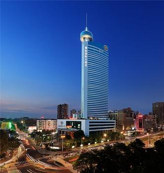 HJ INTERNATIONAL HOTEL DONGGUA..