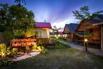 Hotel - Phi Phi Ba Kao Bay Resort