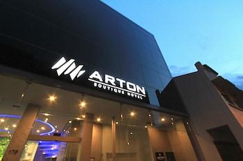 アートン ブティック ホテル