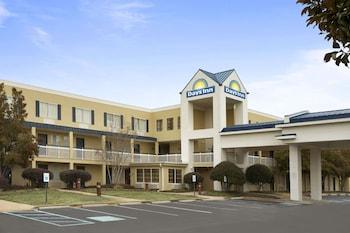 查塔努加漢密爾頓廣場溫德姆戴斯飯店 Days Inn by Wyndham Chattanooga/Hamilton Place