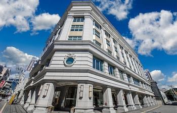 阿思瑪麗景大飯店 Arsma Hotel