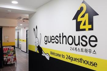24 ゲストハウス 仁寺洞