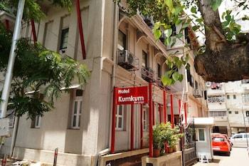 Hotel - Hotel Kumkum