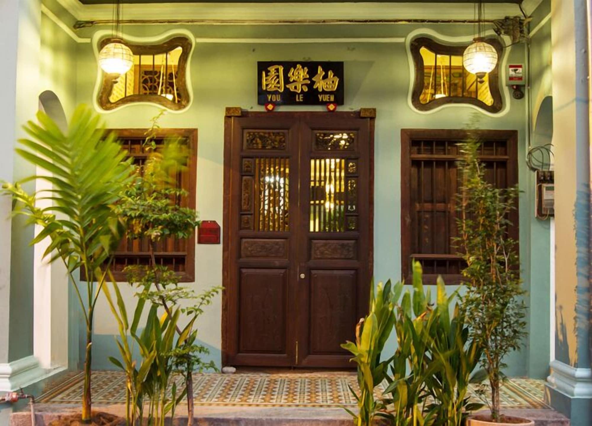 You Le Yuen, Pulau Penang