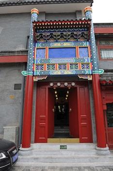 Hotel - RHX Hotel Beijing