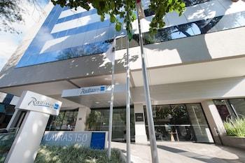 薩瓦西貝洛奧里藏特麗笙藍標飯店 Radisson Blu Belo Horizonte, Savassi