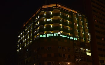 Hotel - Holidays Express Hotel