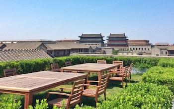 ザ エンペラー前門北京 (北京前门皇家驿栈)