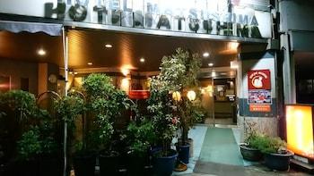 Hotel - Family & bAKpAK Tokyo Hostel