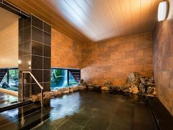 NARA ROYAL HOTEL Public Bath