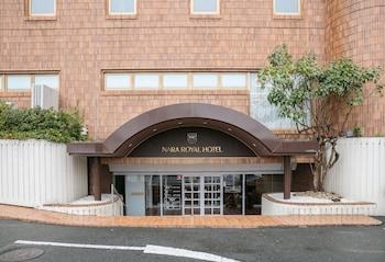 NARA ROYAL HOTEL Exterior