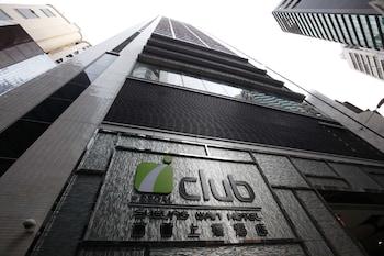 Hotel - iclub Sheung Wan Hotel