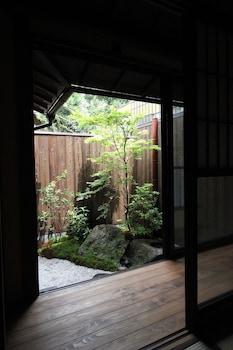GEPPAKUAN MACHIYA RESIDENCE INN Garden View