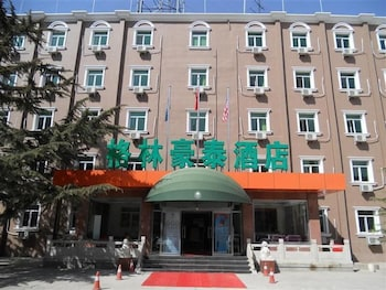 Greentree Inn Miyun Xinzhong Street Business
