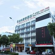 格林豪泰廣州番禺汽車客運站店