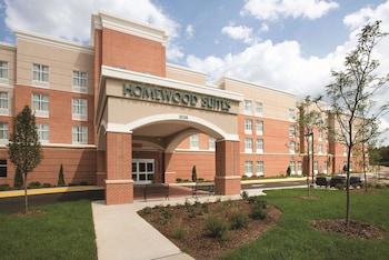 維吉尼亞夏洛茨維爾希爾頓欣庭飯店 Homewood Suites by Hilton Charlottesville, VA