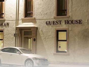 Hotel Hebridean Guest House