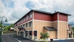 Holiday Inn Express Hotel & Suites Kailua-Kona, an IHG Hotel