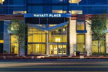 華盛頓哥倫比亞特區凱悅嘉軒飯店/美國國會大廈 Hyatt Place Washington DC/US Capitol