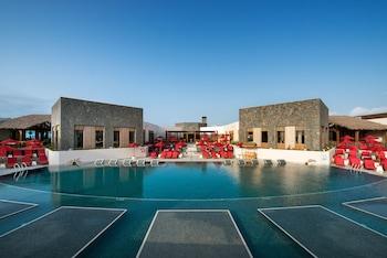 Pierre and Vacances Fuerteventura Origo Mare Holiday Village