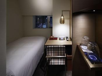 エコノミーシングル 禁煙|新宿グランベルホテル