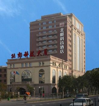 Hotel - BUPT Hotel