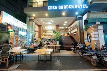 エデン ガーデン ホテル
