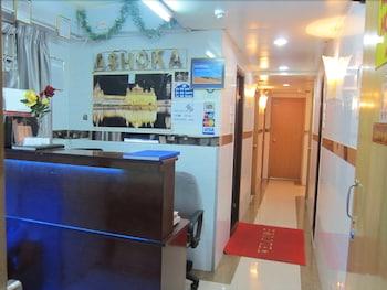 Hotel - Ashoka Hostel