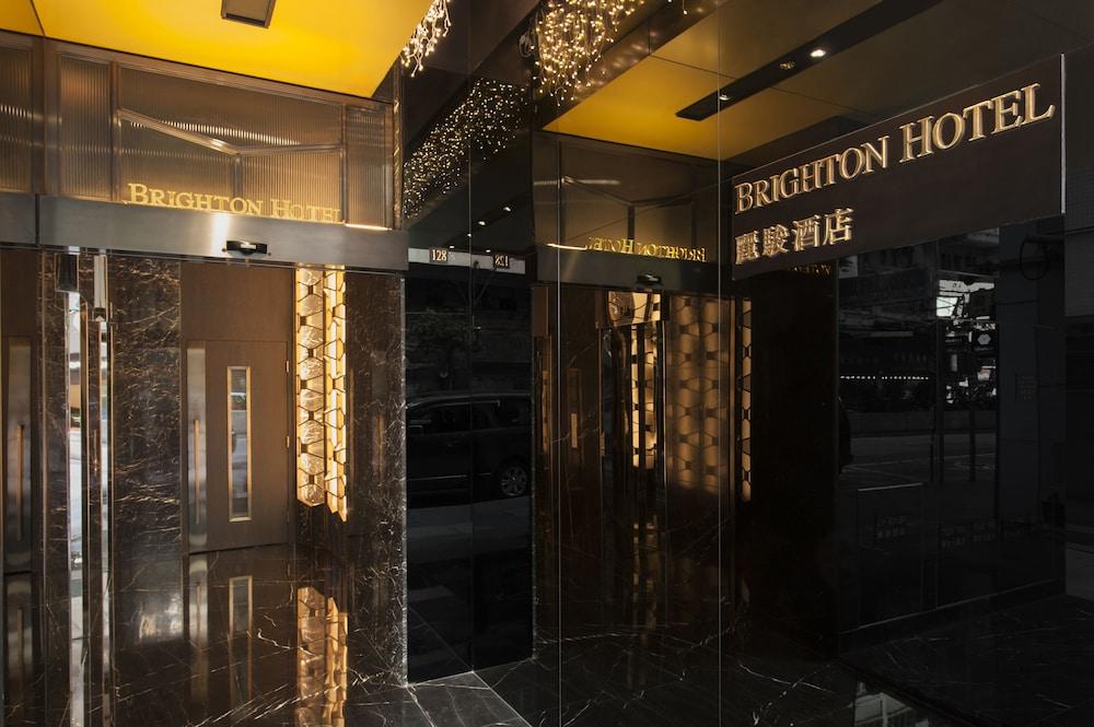 ブライトン ホテル 香港 (麗駿酒店)