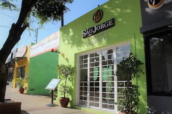 聖豪爾赫旅館 Pousada São Jorge