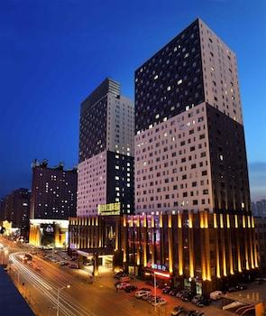 Haiyun Jin Jiang Internatonal Hotel - Featured Image  - #0