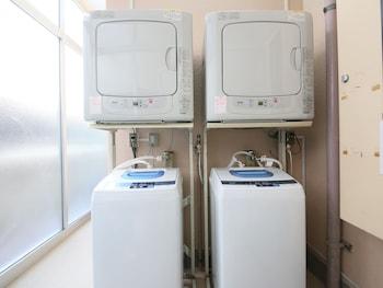 URBAIN TOKYO HANEDA KAMATA Laundry Room