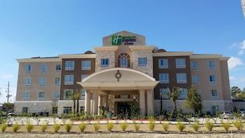 阿塔斯科西塔 - 漢布爾 - 金伍德智選假日套房飯店 - IHG 飯店 Holiday Inn Express & Suites Atascocita - Humble - Kingwood, an IHG Hotel