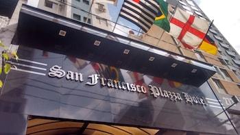 舊金山廣場飯店 San Francisco Plazza
