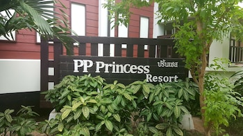 PP プリンセス リゾート