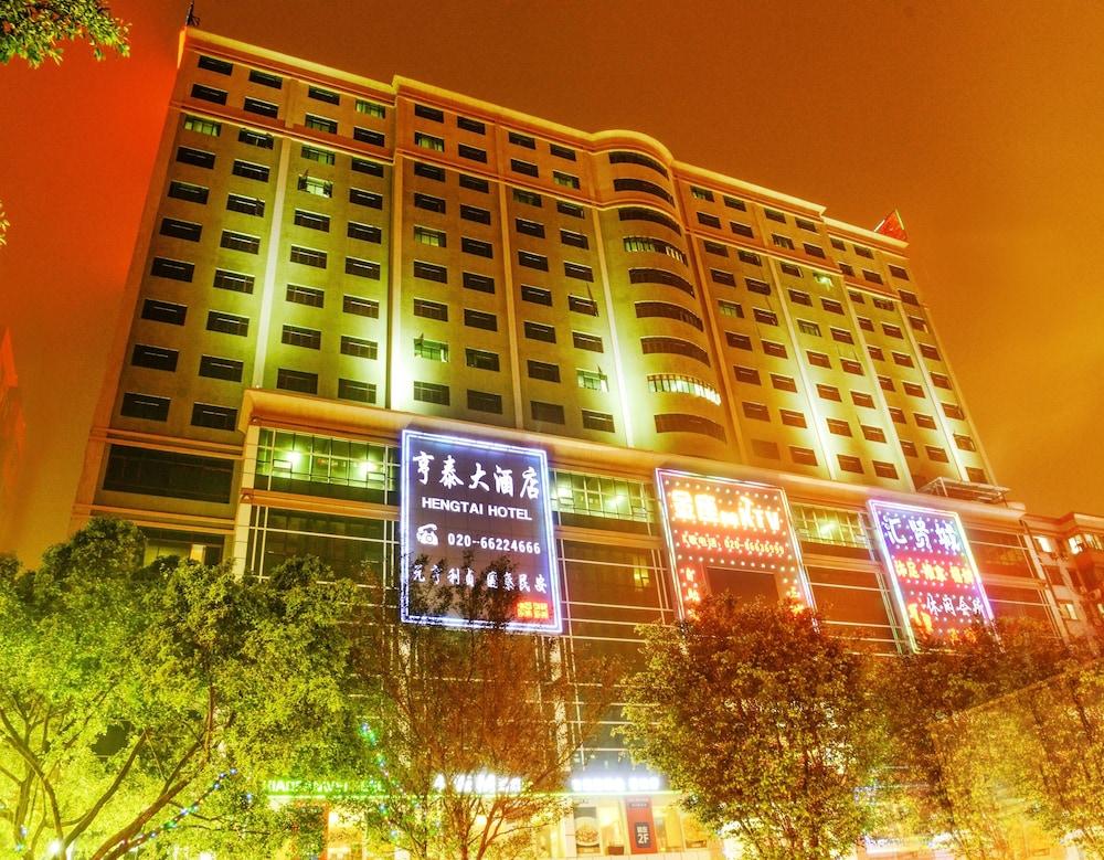 ボルマン ホテル (广州亨泰大酒店)