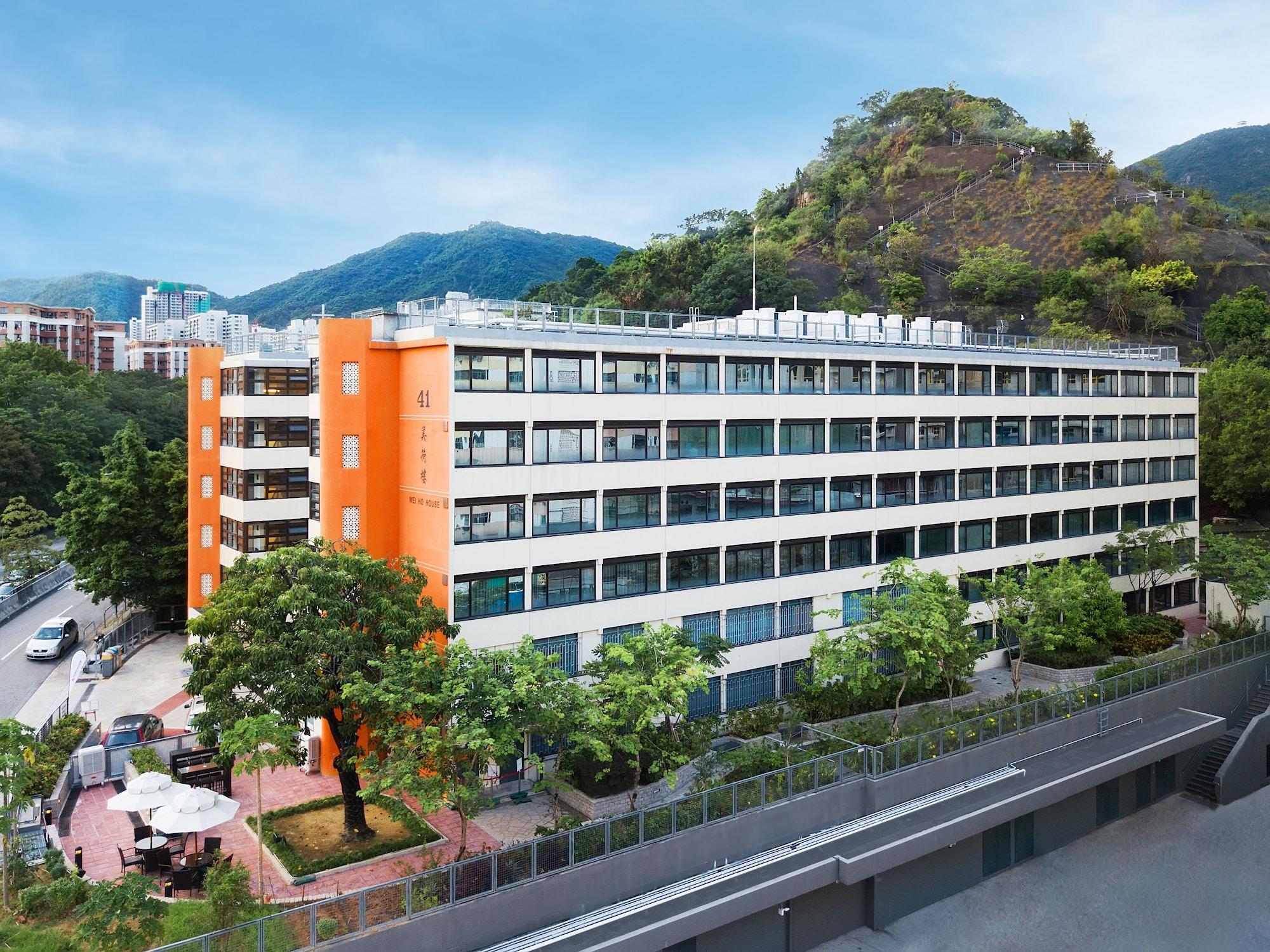 YHA Mei Ho House Youth Hostel, Sham Shui Po