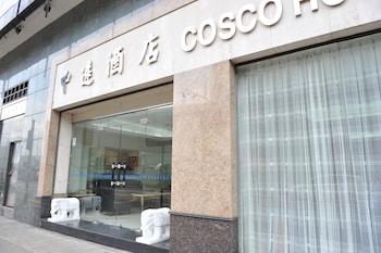 Hotel - Hong Kong Cosco Hotel