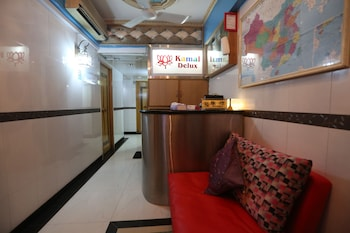 KAMAL TRAVELLER - Lobby Sitting Area  - #0