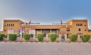 Hotel - Majan Continental Hotel