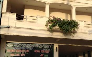 Hotel - Kamala Phuyai Resort