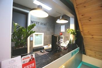 マスト ステイ ホテル