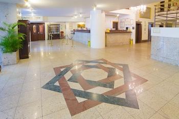 戴瑞爾中央會議酒店 Dayrell Hotel e Centro de Convenções