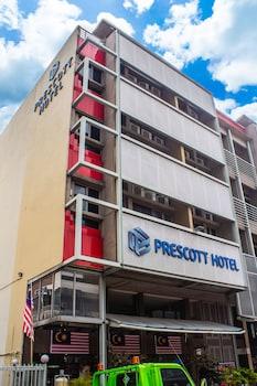 プレスコット ホテル ブキット ビンタン