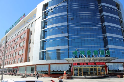 GreenTree Inn Zhangjiakou YuCounty BusStation Business Hotel, Zhangjiakou